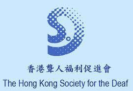 Hong Kong Society for the Deaf - 香港聾人福利促進會